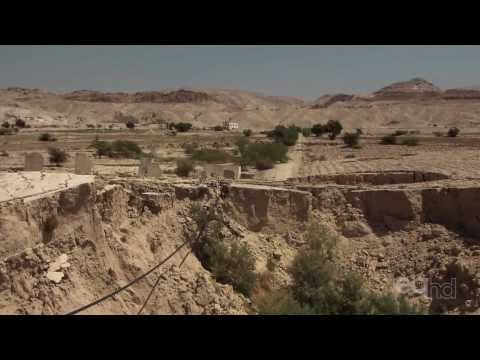 Jordan (Documentary) I Have Seen the Earth Change