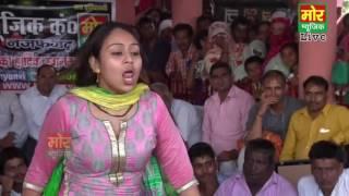 Batan Kurti Ke  Naurangpur Jhajjar   Haryanvi RC L