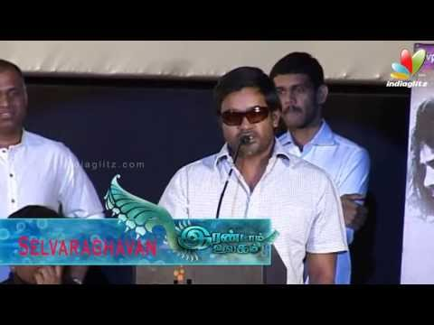 Maniratnam and Surya Launches Irandam Ulagam Trailer and Songs | Anushka, Selvaraghavan