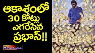 Prabhas 30 crore Sky  fight in sujith direction   Latest Telugu Film News 2016 Top Telugu Media