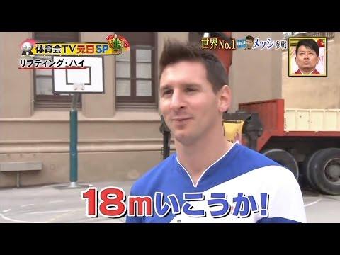 Messi zaubert in japanischer Fernsehshow