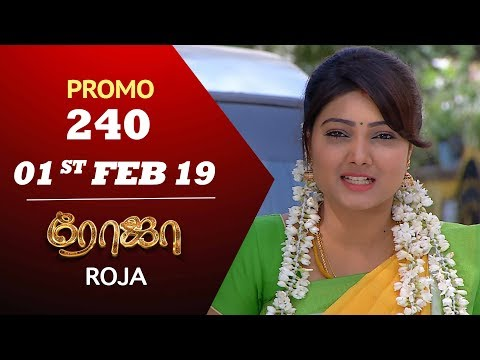 Roja Promo 01-02-2019 Sun Tv Serial Online