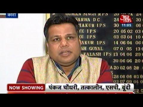 On Camera: Rajasthan Bjp Leaders Threaten Voters, Abuse Dsp video