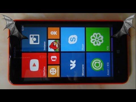 Есть ли жизнь на Windows Phone 8? Обзор приложений / Арстайл /