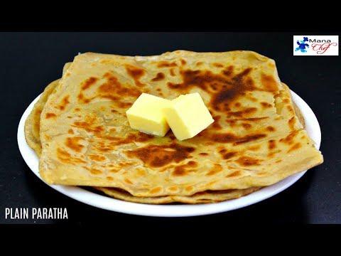 Plain Paratha Recipe In Telugu