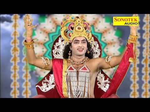 Aalha Shree Hanuman Ji Part 1 I Katha Shri Ram Bhakt Hanuman Ki I Sanjo Baghel I Sonotek Cassettes video