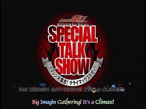 Kamen Rider Den O Talk Show (2007) (eng Sub) video