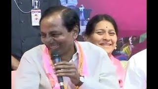 మీడియా ప్రశ్నలకు నవ్వులు పూయించిన కేసీఆర్...KCR Press Meet Video..Fires On Congress...Rahul Gandhi..
