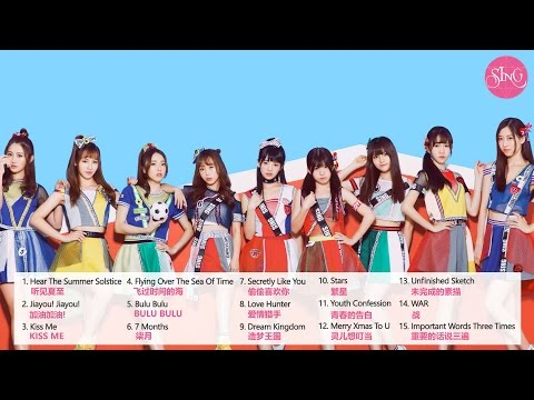 [FULL MP3] SING女团 (2015 - 2016 DISCOGRAPHY)
