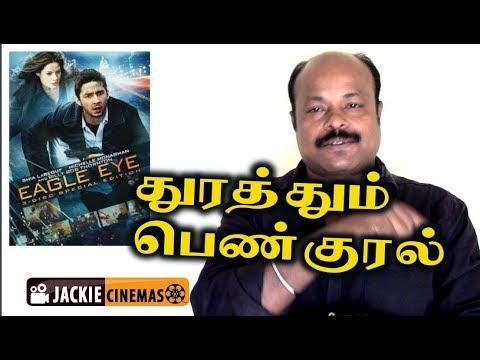 Eagle Eye (2008) Hollywood Movie Review In Tamil By Jackiesekar | #jackiecinemas