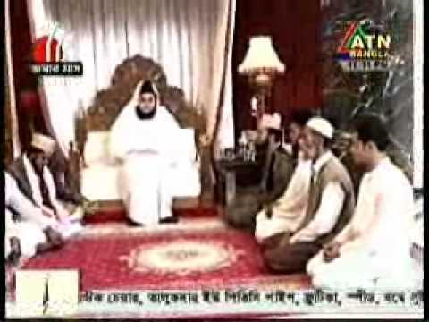 Kutubbagh vondo pir atn bangla report