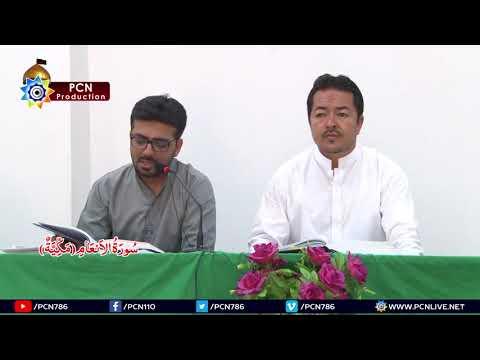 Quran Fehmi - 27 | Surah e Anaam Verse (42 to 82) | 15 July 2018