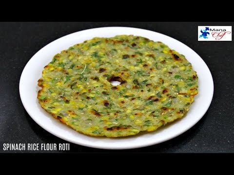 Spinach Rice Flour Roti (Aaku Kura Biyampindi Rottelu) In Telugu