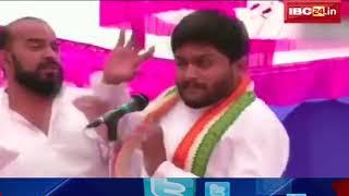 Viral Video: सभा के दौरान अज्ञात शख्स ने Congress Leader Hardik Patel को मारा थप्पड़, देखिए वीडियो