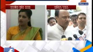 Zee24Taas : Navneet Kaur about cast certificate