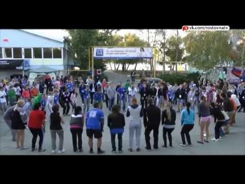 Форум «Ростов 2012. 100% энергии» видеоотчет