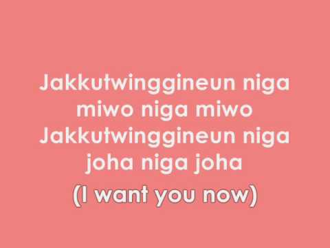 Girls Generation   Snsd - Boyfriend ( Lyrics (on Screen)) video
