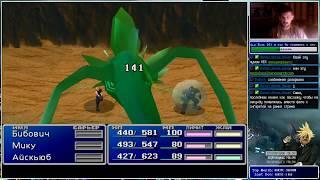 Final Fantasy VII, День 4