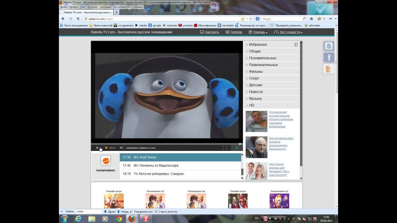 Спутниковые тв порно каналы онлайн бесплатно 19 фотография