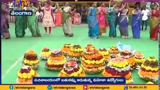 Bathukamma Festival Celebrations Held  Secretariat