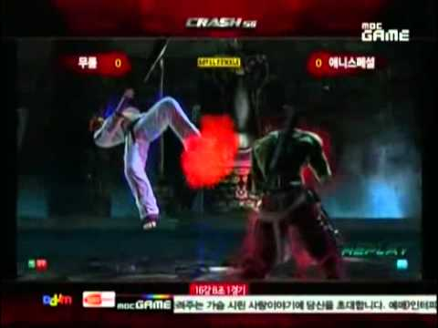 Tekken Crash S6 Royal Rumble 무릎 Knee (Bryan) vs 애니스페셜 Any Special (Hwoarang)