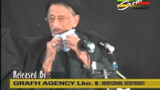 Ayatollah Maulana Hamidul Hasan | Ashra 8th Majlis | Nazmia Madarsa, Victoria Street Lucknow India