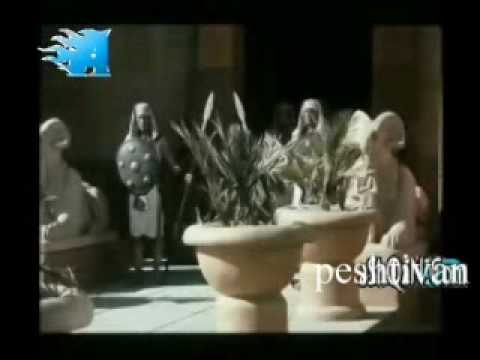 Hazrat Yusuf Ba Kurdi Part 163 video