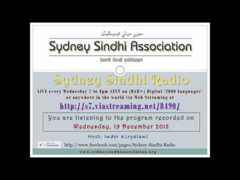 Sindhi Radio from 19 December 2012