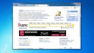 New webalta ru как удалить
