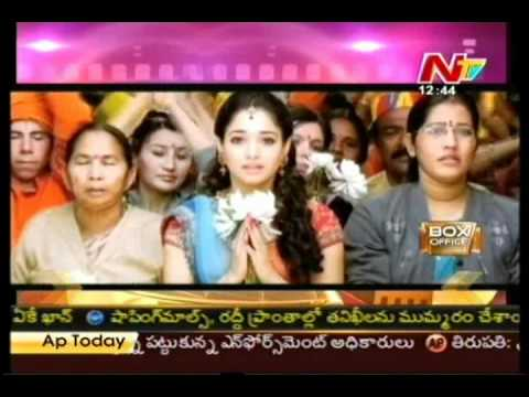 Dussehra Movie Festival For Telugu Audience video