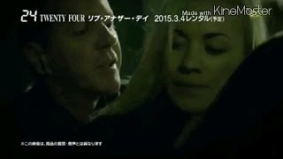 24 ‐TWENTY FOUR‐ リブ・アナザー・デイ 第5話