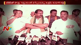 Will Telangana Congress To Ally With TDP For Upcoming 2019 Elections? --  Telangana  - netivaarthalu.com