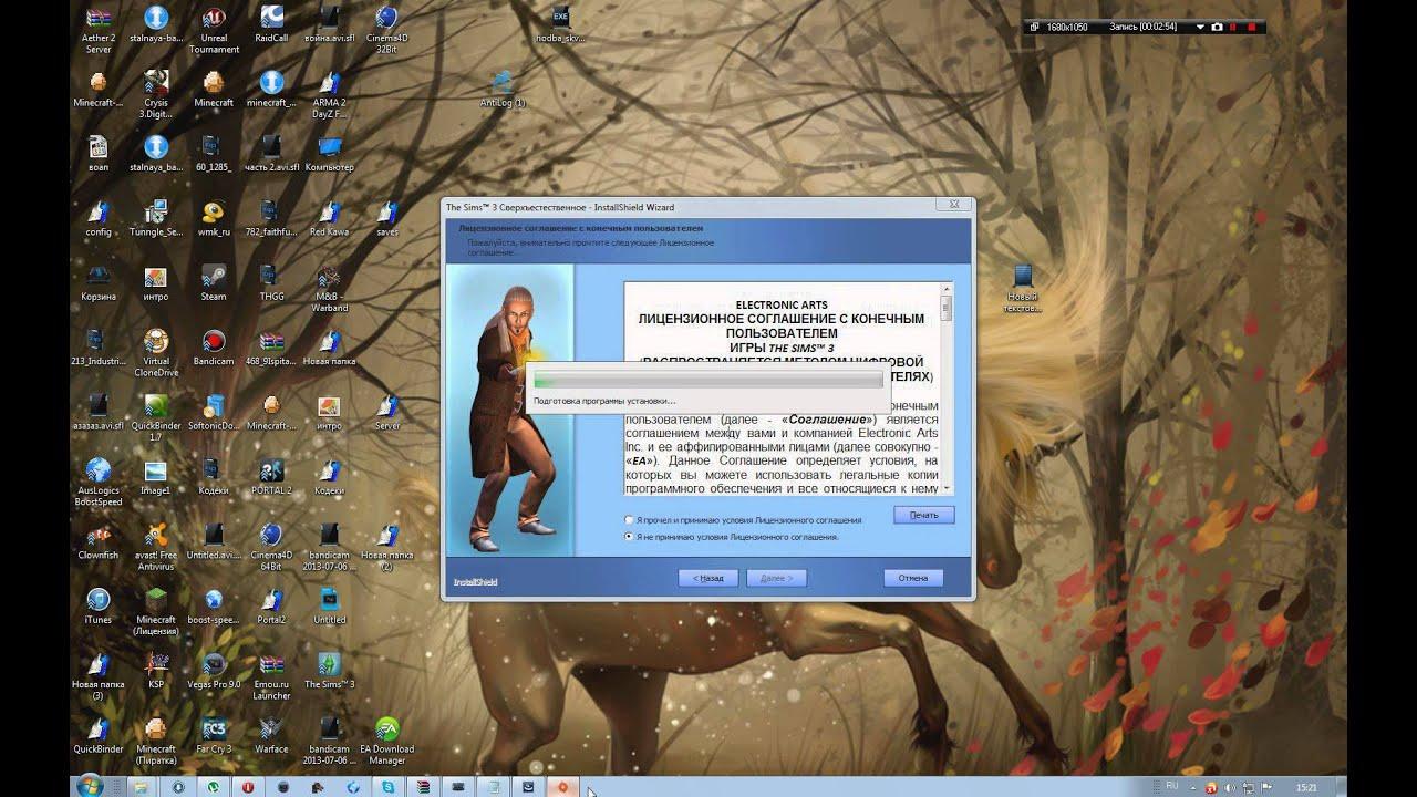 Crack для The Sims 3 Сверхъестественное