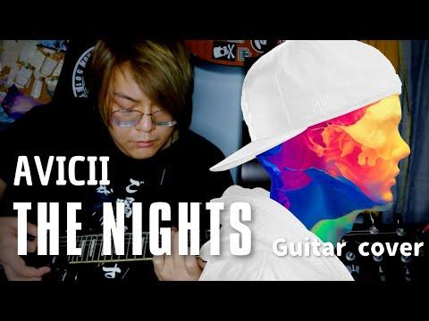 AVICII - The Nights   Guitar Cover