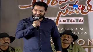 Jr NTR about Sunil at Aravinda Sametha Success Meet
