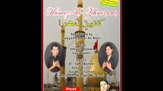 Mp3 Noha Abid Hai Mera NaamSheesh Bijnori and Sahil Bijnori