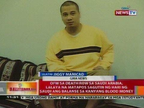 BT: OFW sa death row sa Saudi, lalaya na nang sagutin ng hari ng Saudi ang balanse sa blood money