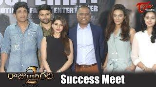 Raju Gari Gadhi 2 Success Meet | Nagarjuna, Samantha, Omkar