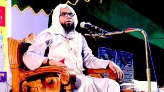 মাজলুমানের আর্তনাদ । mufti amzad hossain