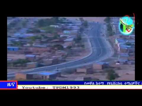 TPDM TV AMHARIC DAILY NEWS 21 12 2014