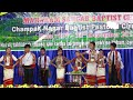 Silver jubilee || Maharam Sadar Baptist Church|| Kami kami thangwi || Group Dance