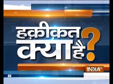 Haqikat Kya Hai: Maneka Gandhi vs Prakash Javadekar Over Killing 200 Blue Bulls