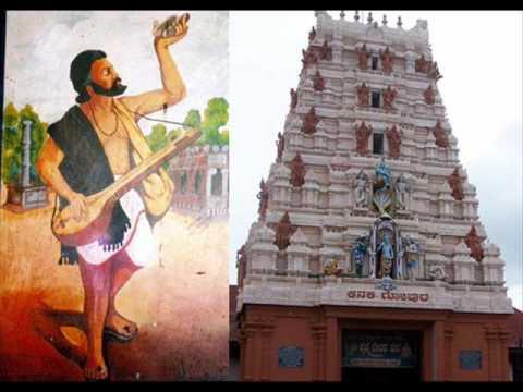 Kannada Devotional Song - Daasanaagu Visheshanagu video