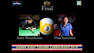 Amm Waratthanun Vs Phaa Hmaunpao - Final of Women 9-Ball Thailand Championship 2018