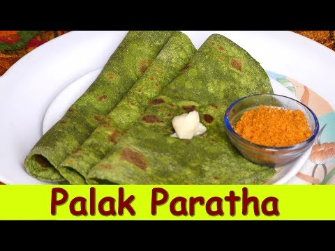 palak paratha recipe|palak paratha in kannada|spinach paratha in kannada|palak recipe