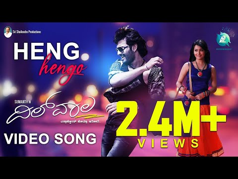 Dilwala Latest Kannada Movie | Full Video Song Heng Hengo [hd] video