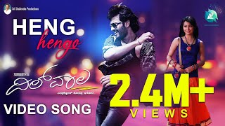 Dilwala Latest Kannada Movie | Full Video Song Heng Hengo [HD]