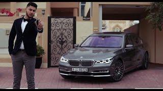 BMW 7 Series 2016 بي ام دبليو الفئة السابعة