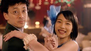 能年玲奈が主演!ミュージカルに挑戦も 短編ウェブムービー「人生は、夢だらけ?」(前編)