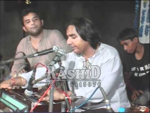 safqat ali khan ohnoo akho rowe na